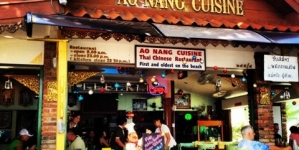 Disappointing Lunch @ Ao Nang, Krabi