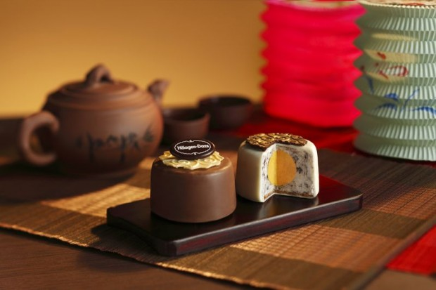 Häagen-Dazs Ice Cream Mooncakes Open Yolk