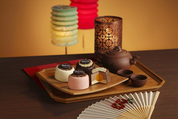 Häagen-Dazs Ice Cream Mooncakes Set Yolk