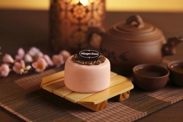 Häagen-Dazs Ice Cream Mooncakes Strawberry