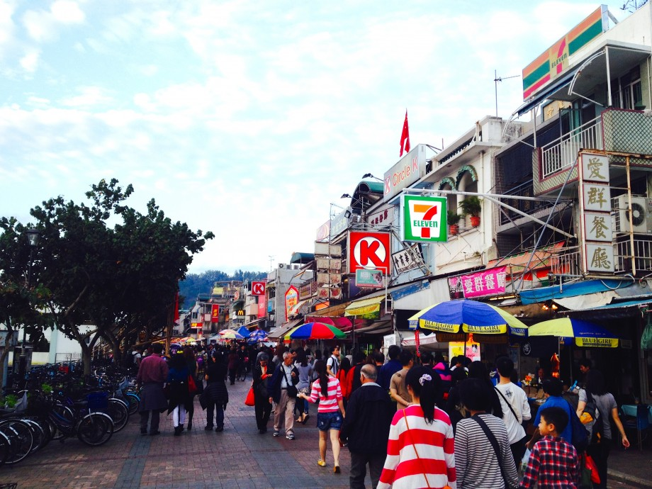 Walk In From Cheung Chau Pier - AspirantSG