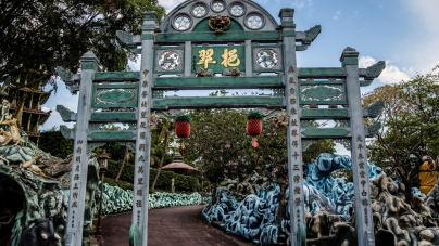 Of Gods and Hell, A Visit to Haw Par Villa Singapore