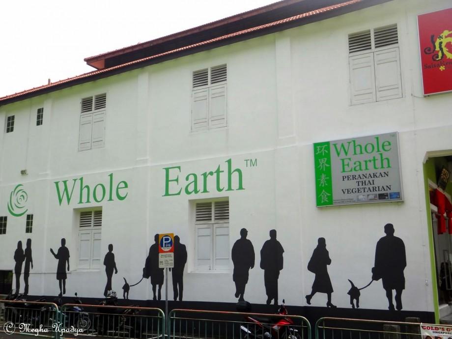 Whole Earth Vegetarian Restaurant - AspirantSG