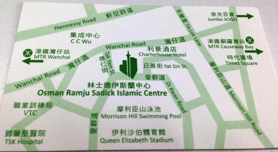 Map To Islamic Centre Canteen Hong Kong - AspirantSG