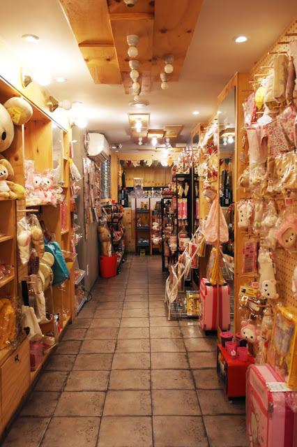 Capi Capi Loom Loom (Rilakkuma Cafe) Mechandise - AspirantSG