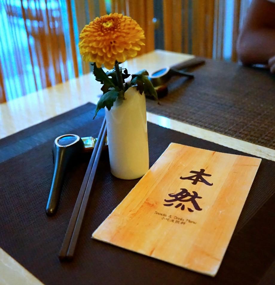 Honzen Vegetarian Restaurant Menu -AspirantSG