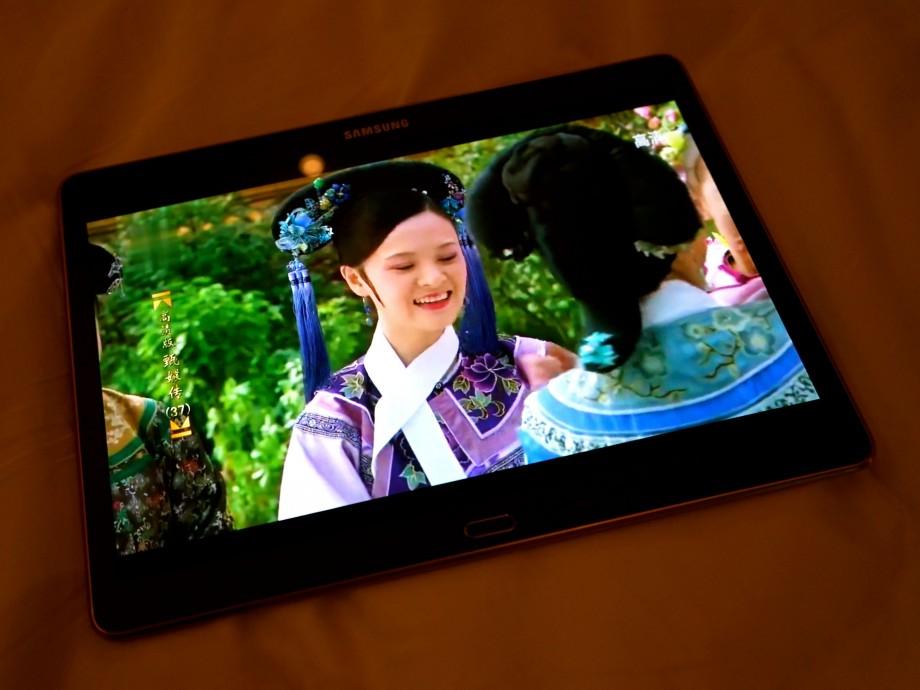 Zhen Huan Zhuan in Super AMOLED screen - AspirantSG