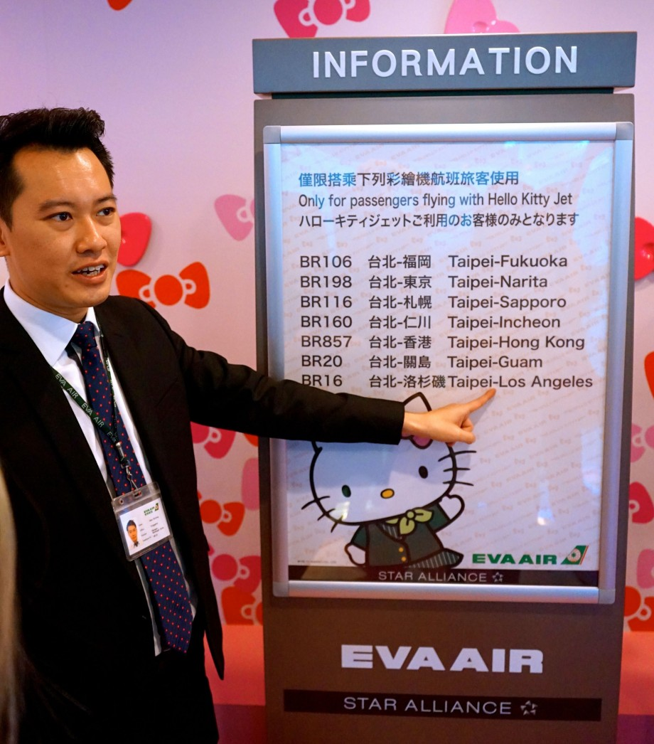 Existing EVA Air Hello Kitty Flight Routes - AspirantSG