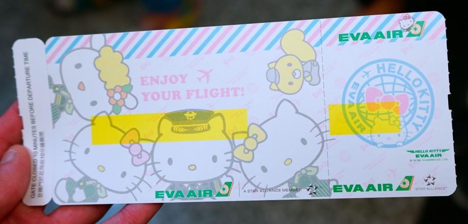 EVA Air Hello Kitty Boarding Pass - AspirantSG