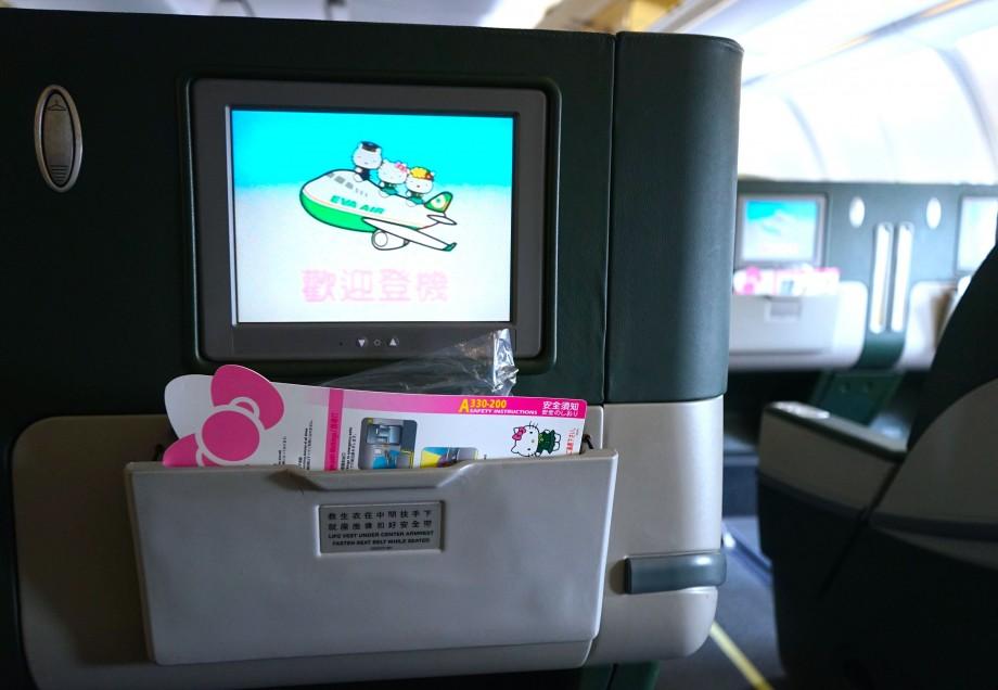 EVA Air Hello Kitty In-flight Entertainment - AspirantSG