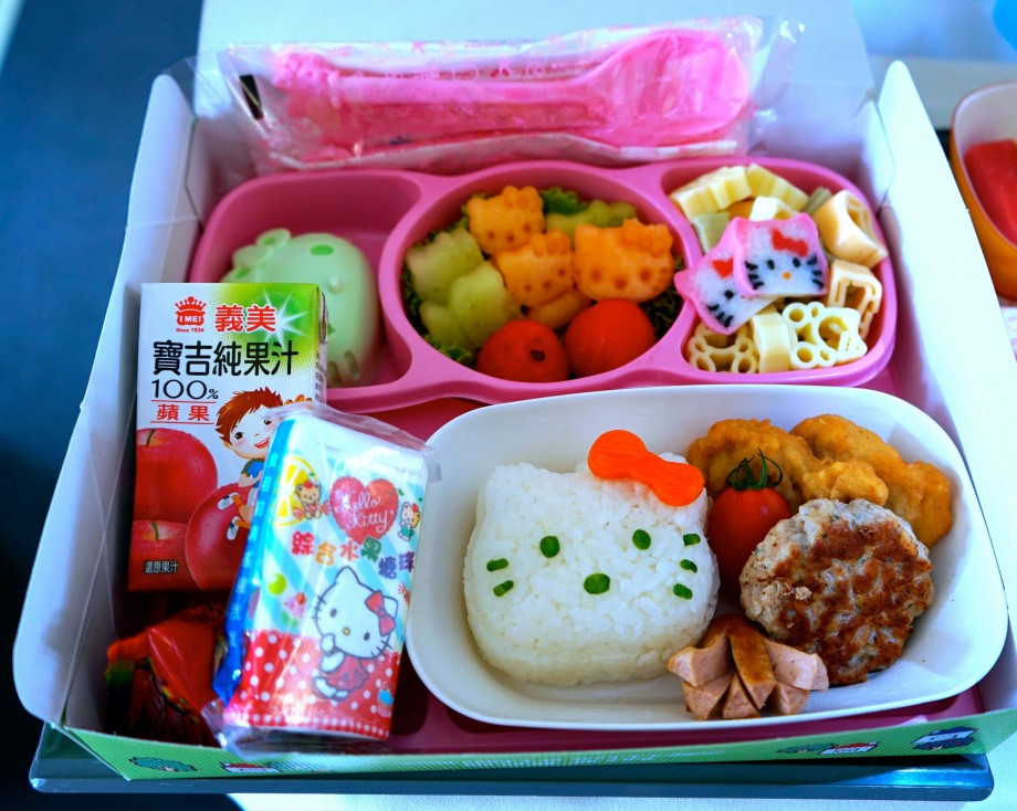 EVA Air Hello Kitty Kids Meal - AspirantSG