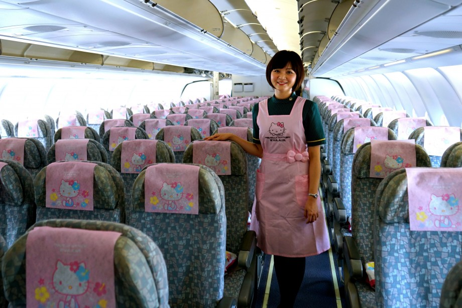 EVA Air Hello Kitty Crew Apron - AspirantSG