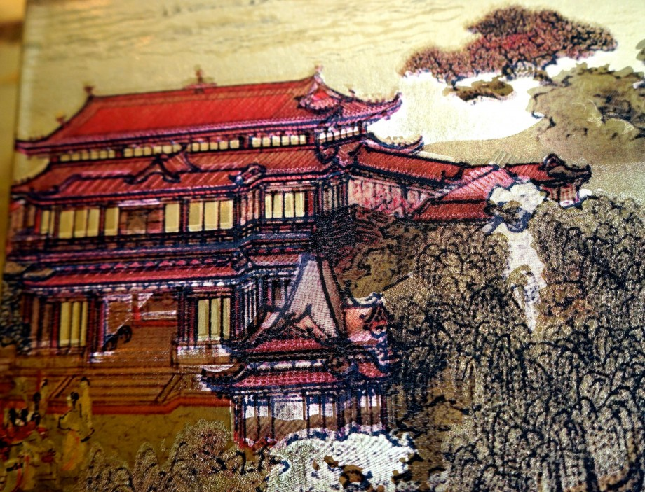 Intricate Wallpaper Design - AspirantSG