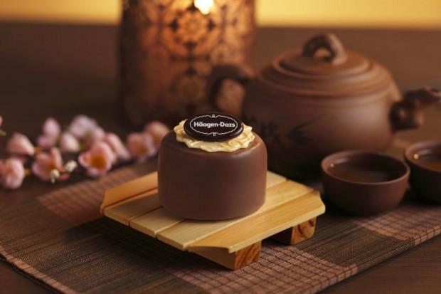 Häagen-Dazs Ice Cream Mooncakes Macadamia