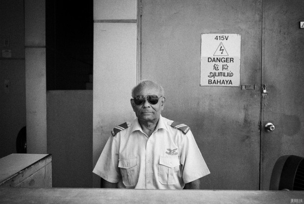 Security Officer By Momofuku Ando