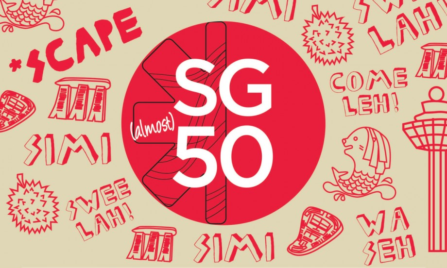 #SG(almost)50 Event Logo - AspirantSG