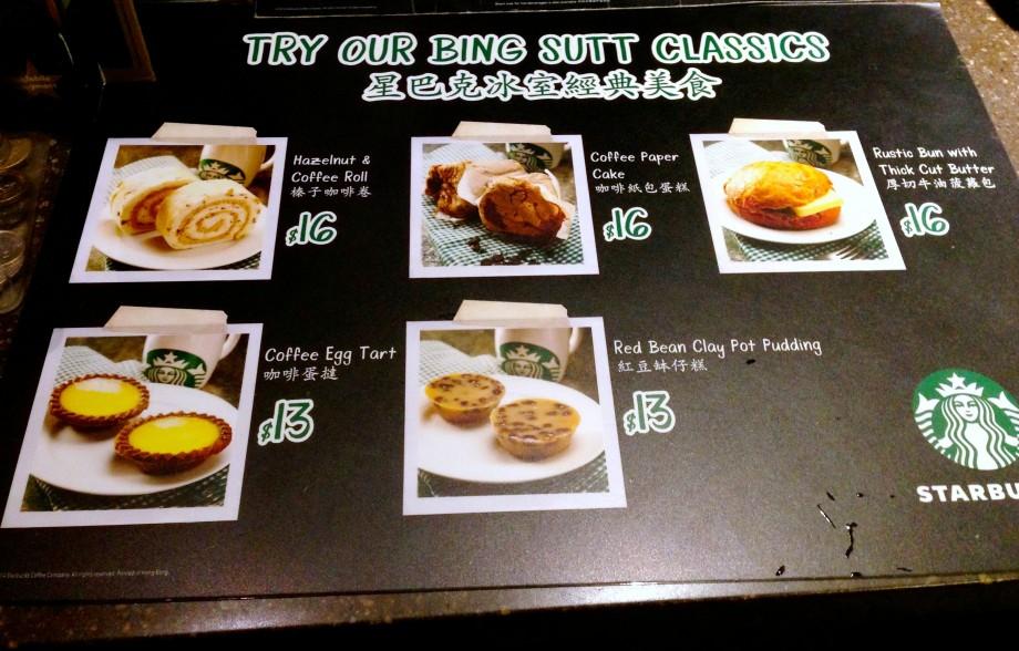 Starbucks Bing Sutt Menu - AspirantSG