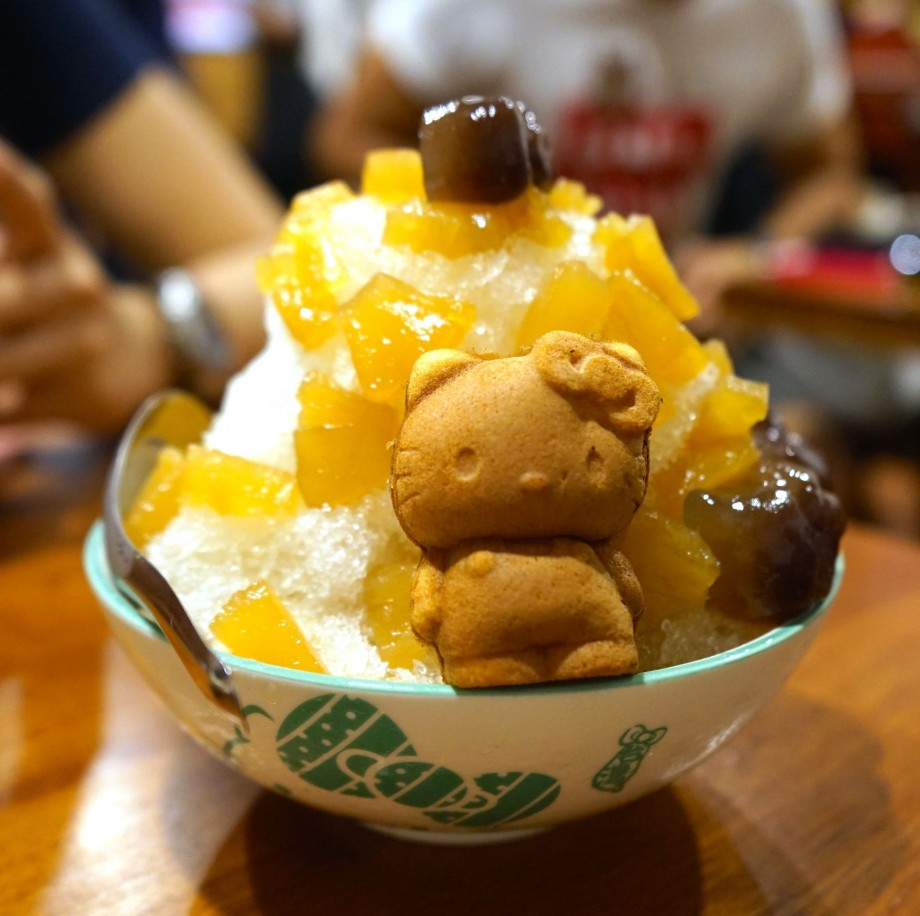 Hello Kitty Mago Ice - AspirantSG