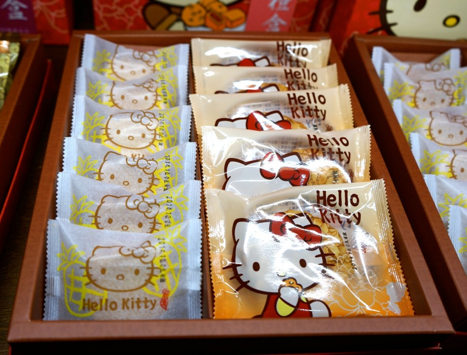 Hello Kitty Snacks For Sales - AspirantSG
