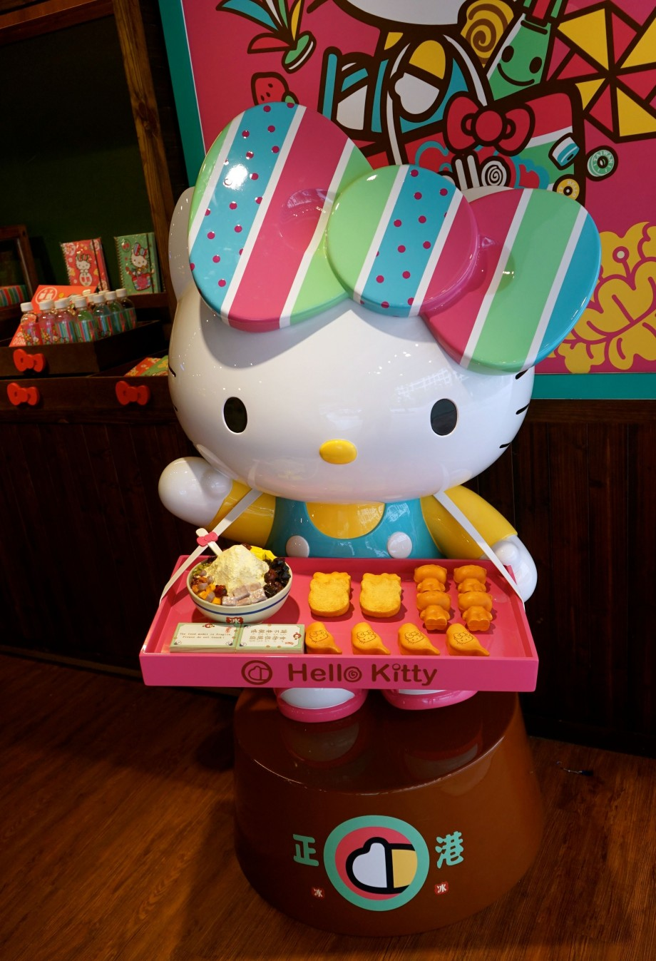 Traditional snacks sold at Hello Kitty Themed Souvenir Store Taipei - AspirantSG