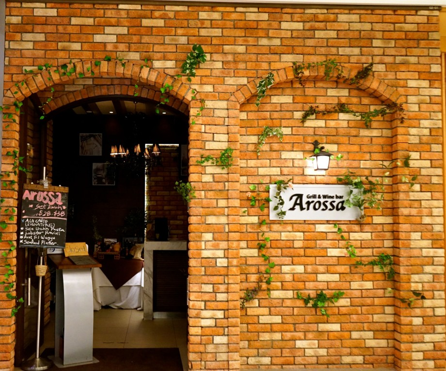 Arossa Wine & Grill Bar Singapore Entrance - AspirantSG
