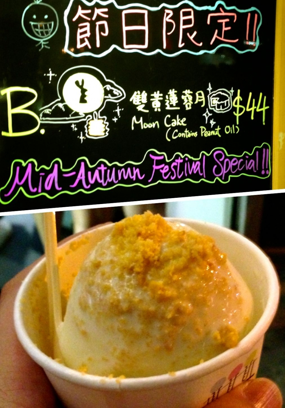 Labmade Double Egg Yolk Mooncake Ice-cream - AspirantSG