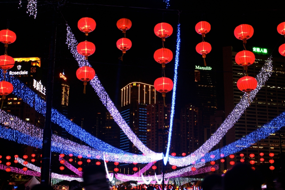 Mid Autumn Lantern Carnival Light Up Hong Kong - AspirantSG