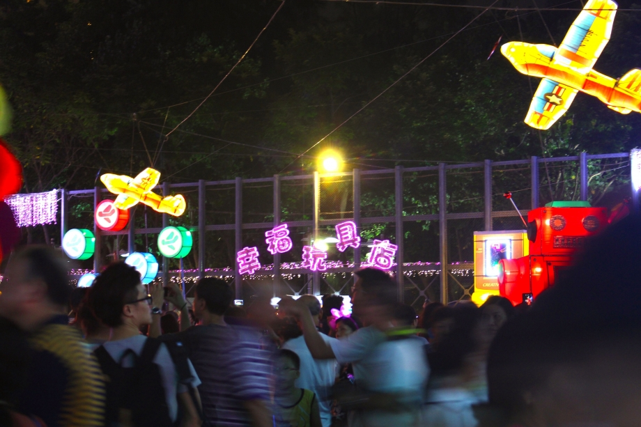 Mid-Autumn Light Up Carnival In Hong Kong - AspirantSG