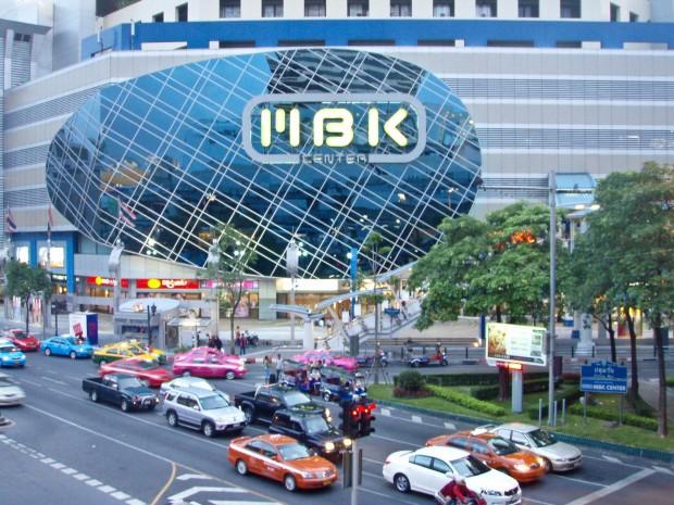 MBK Shopping Mall - AspirantSG
