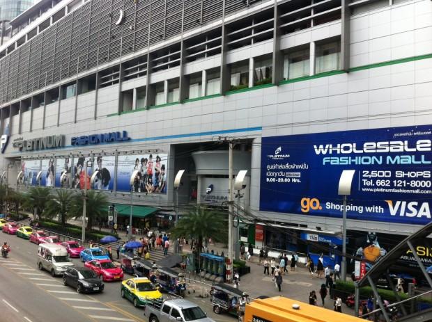 Platinum Fashion Mall - AspirantSG