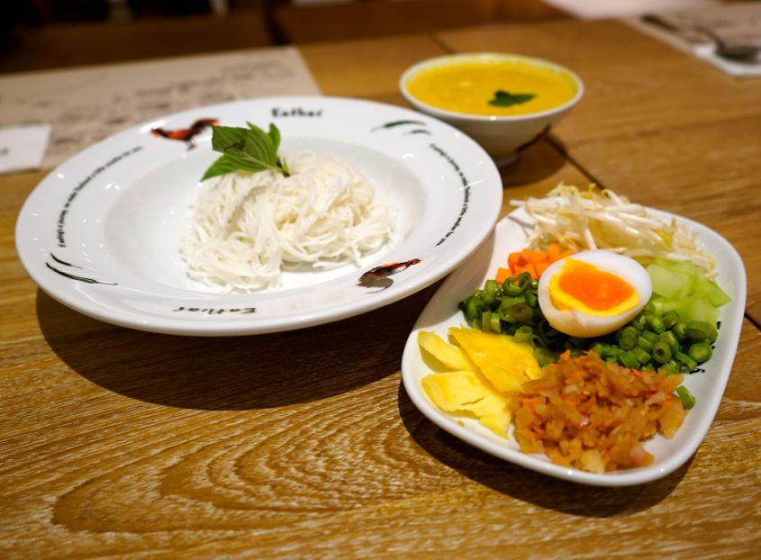 Sea Crab Meat and Crab Roe Southern Yellow Curry AT Eathai - AspirantSG