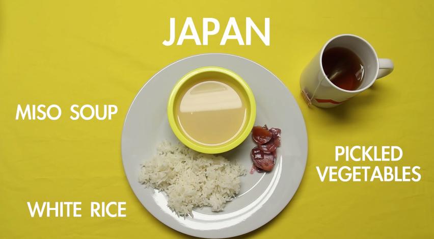 Japanese Breakfast - AspirantSG
