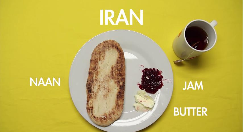 Iran Breakfast - AspirantSG