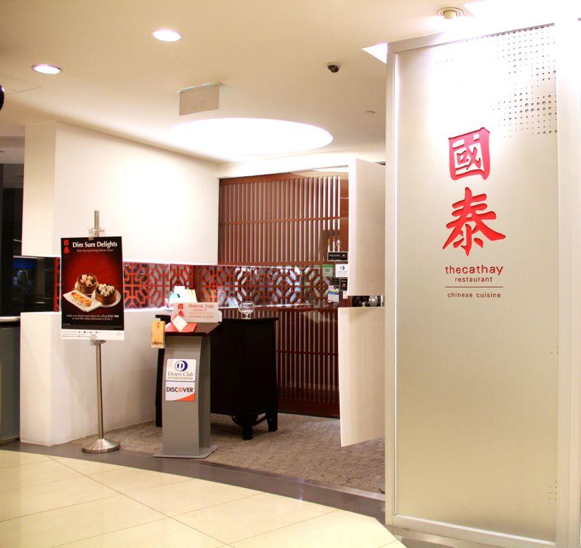 The Cathay Restaurant - AspirantSG