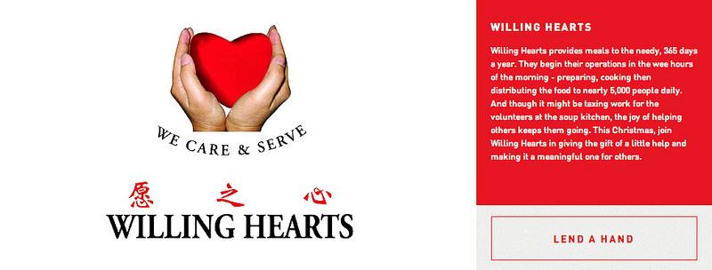 Willing Hearts Singtel Little Helpers - AspirantSG