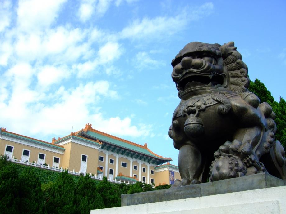 National Palace Museum Taipei Taiwan - AspirantSG