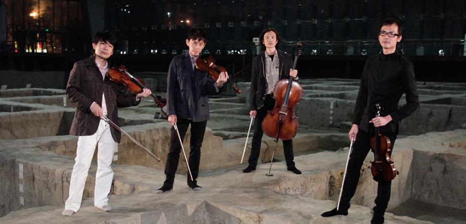 Tang Quartet - AspirantSG