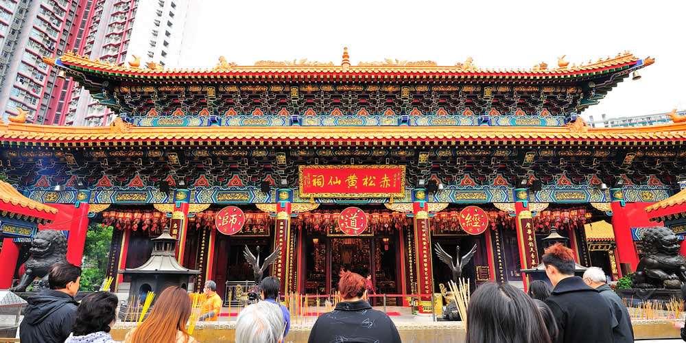 Sik Sik Yuen Wong Tai Sin Temple Hong Kong - AspirantSG