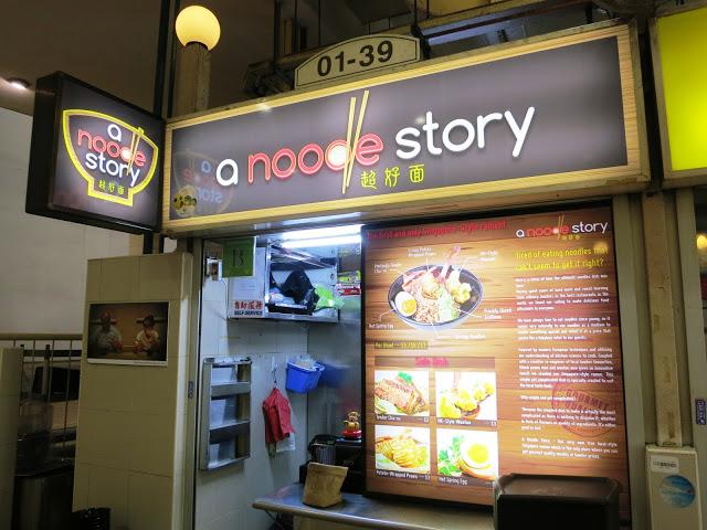 A Noodle Story - AspirantSG