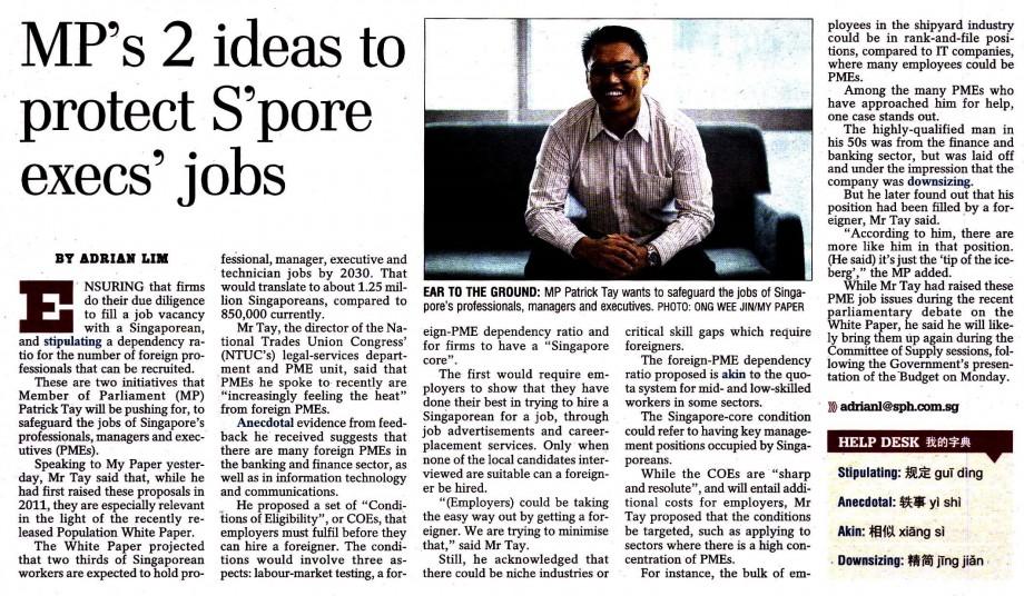 2 MP Ideas to protect Singapore Execs - AspirantSG
