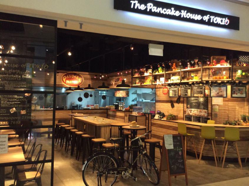 Pancake House of Tokio Singapore - AspirantSG