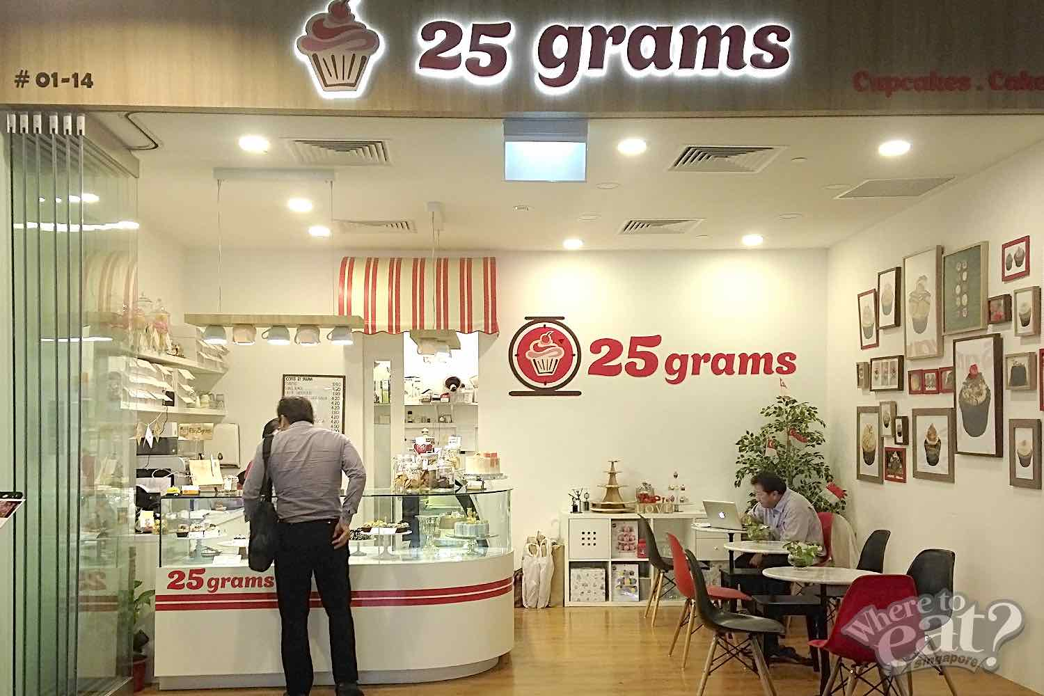 25 Grams Singapore - AspirantSG