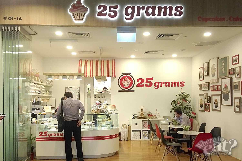 25 Grams Singapore - AspirantSG