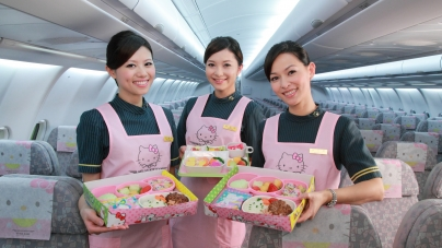 #EVAAir #HelloKitty Flights Coming To Singapore In December!