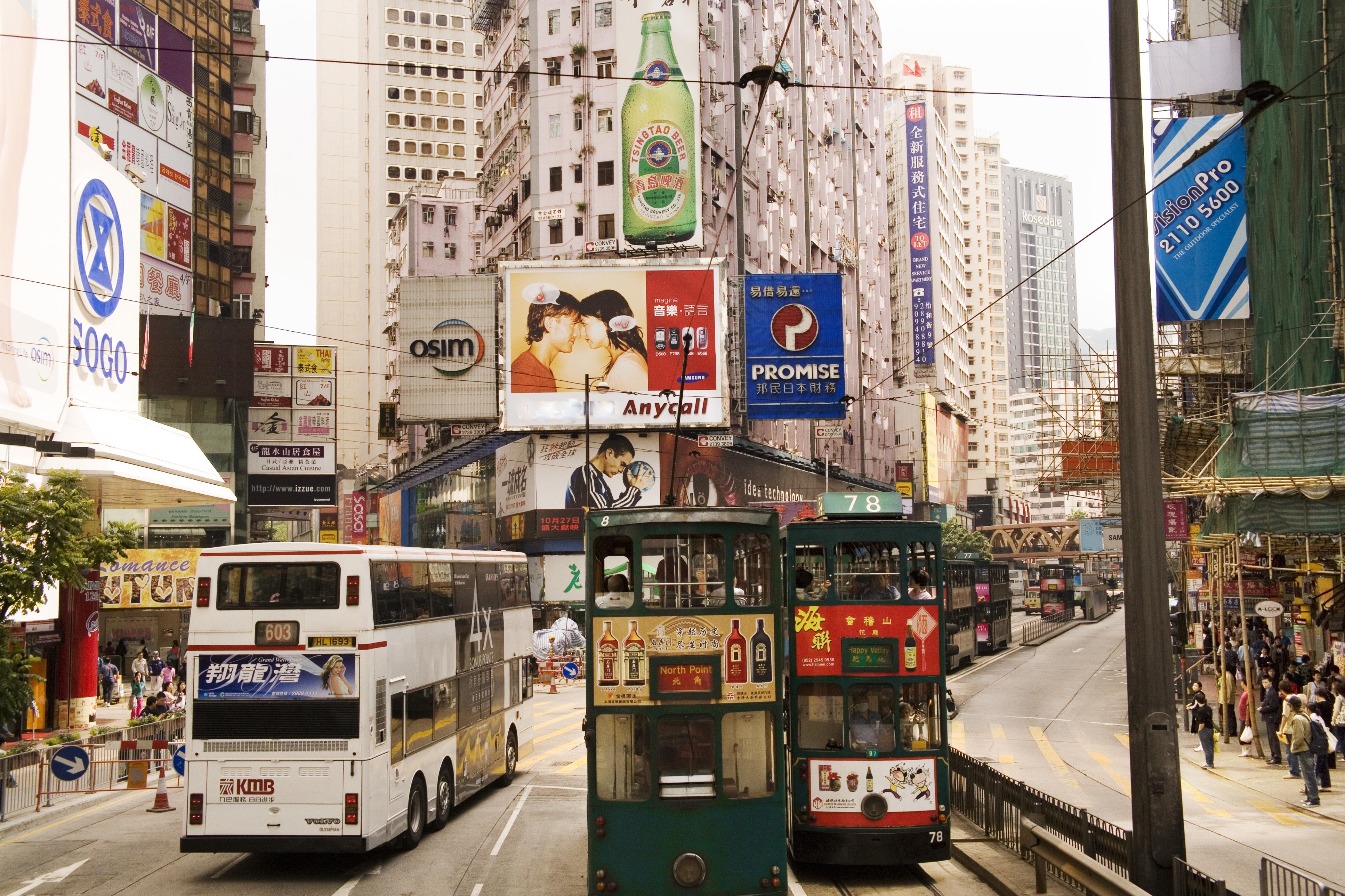 Hong Kong - AspirantSG