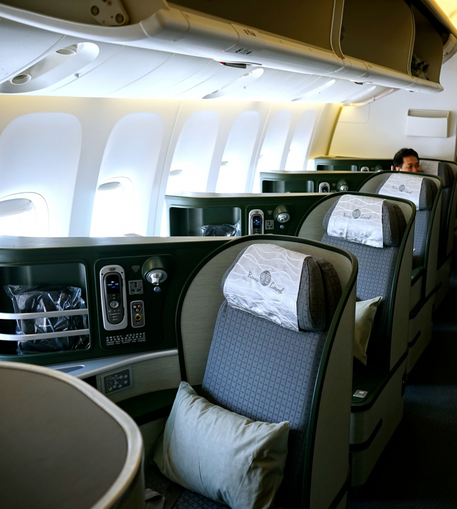 EVA Air Royal Laurel Class Cabin - AspirantSG