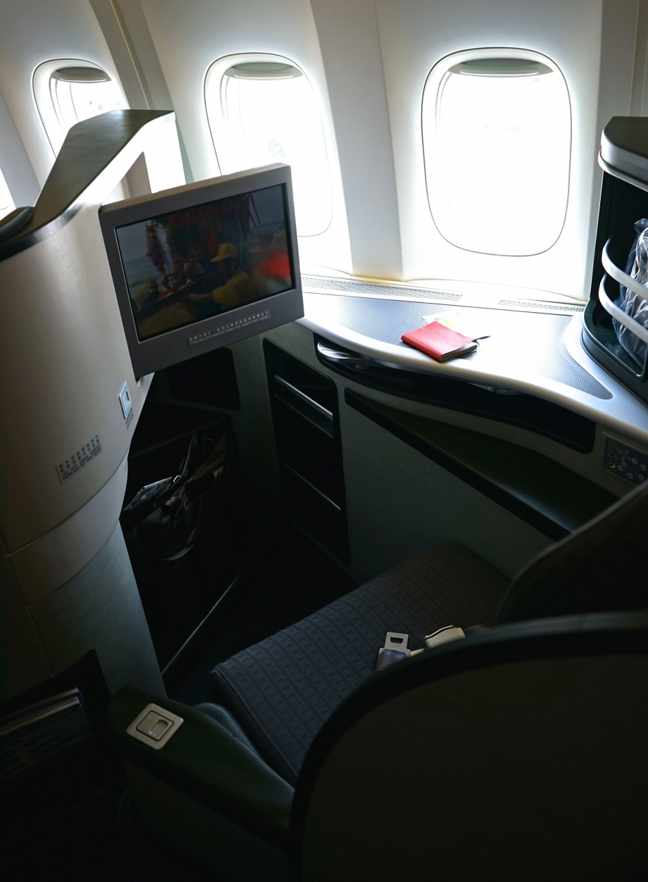 EVA Air Royal Laurel Class Seats - AspirantSG