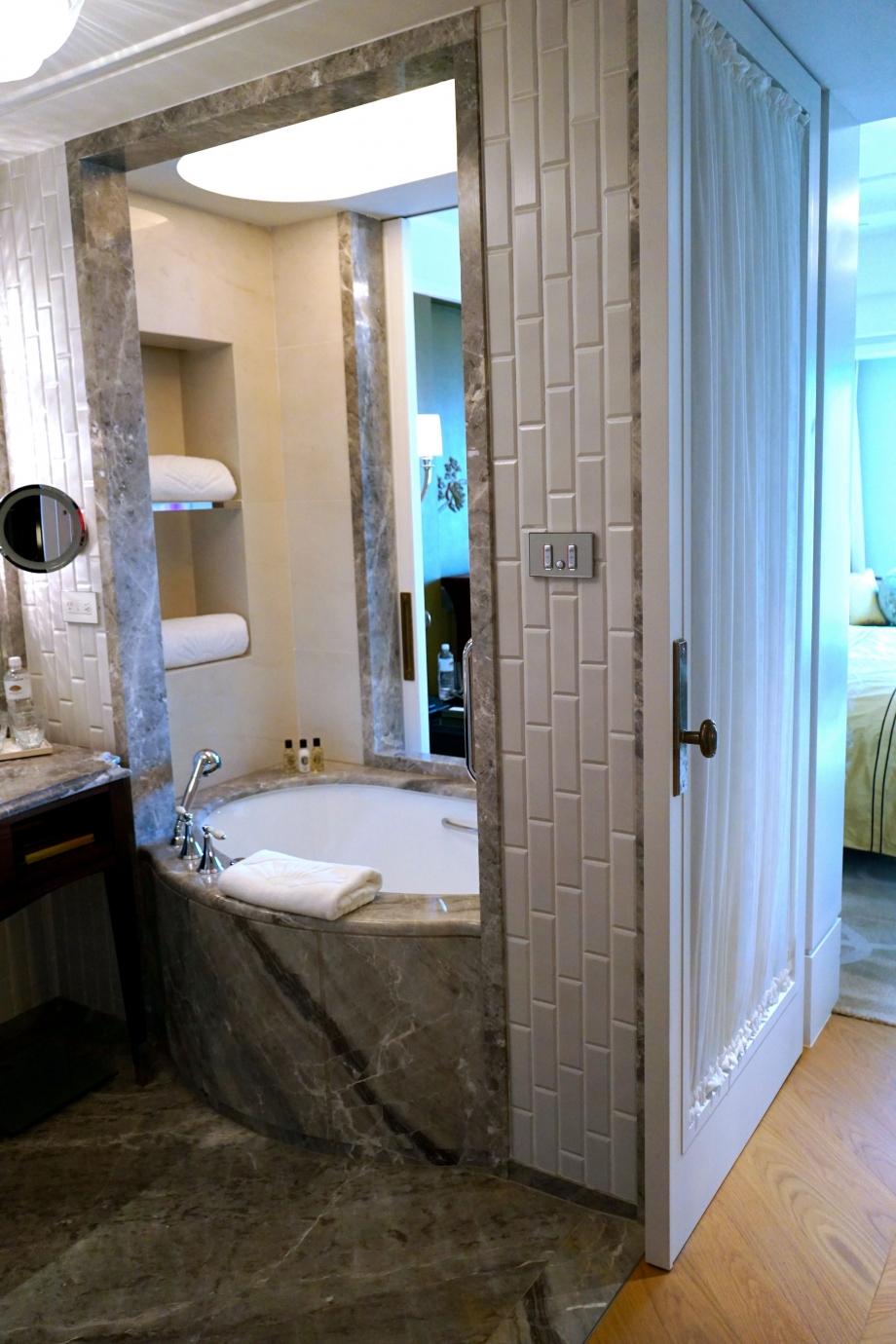 Bath At Mandarin Oriental Taipei - AspirantSG
