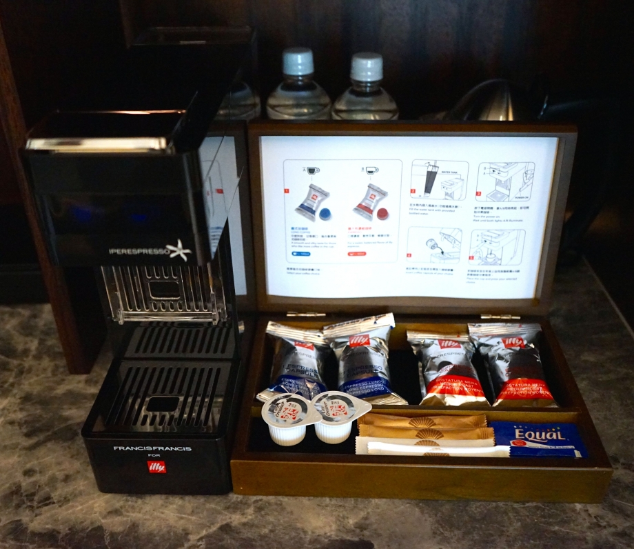 Coffee Machine Mandarin Oriental Taipei - AspirantSG