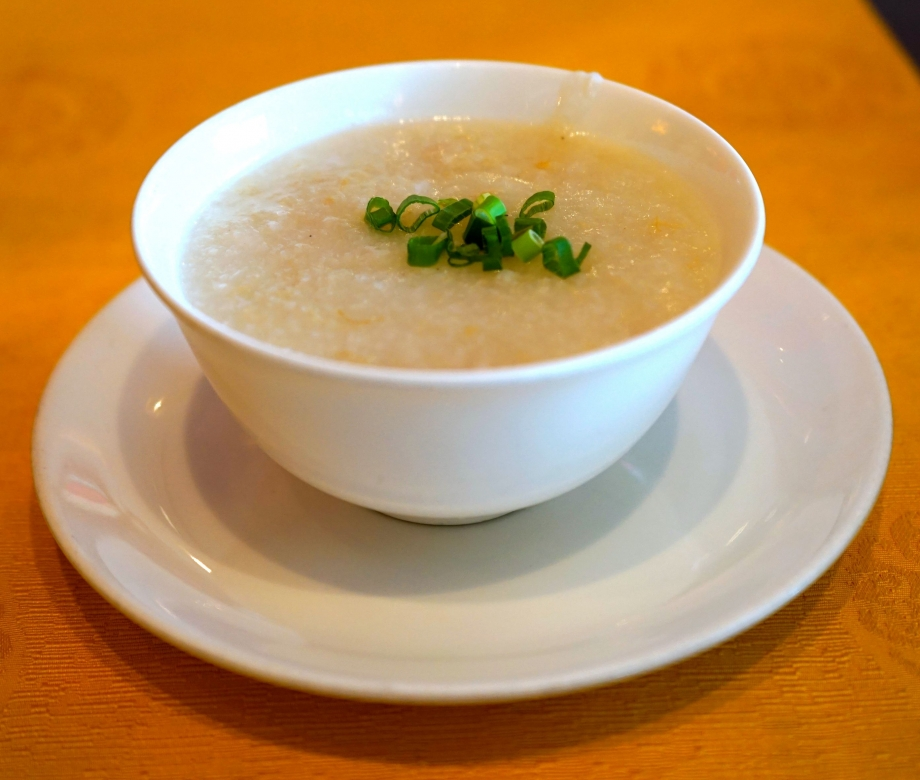 Porridge with Century Egg and Lean Meat - AspirantSG